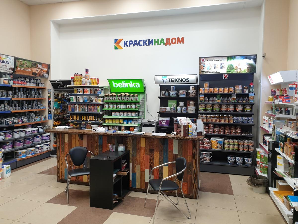 Рубеж магазин дома в словении