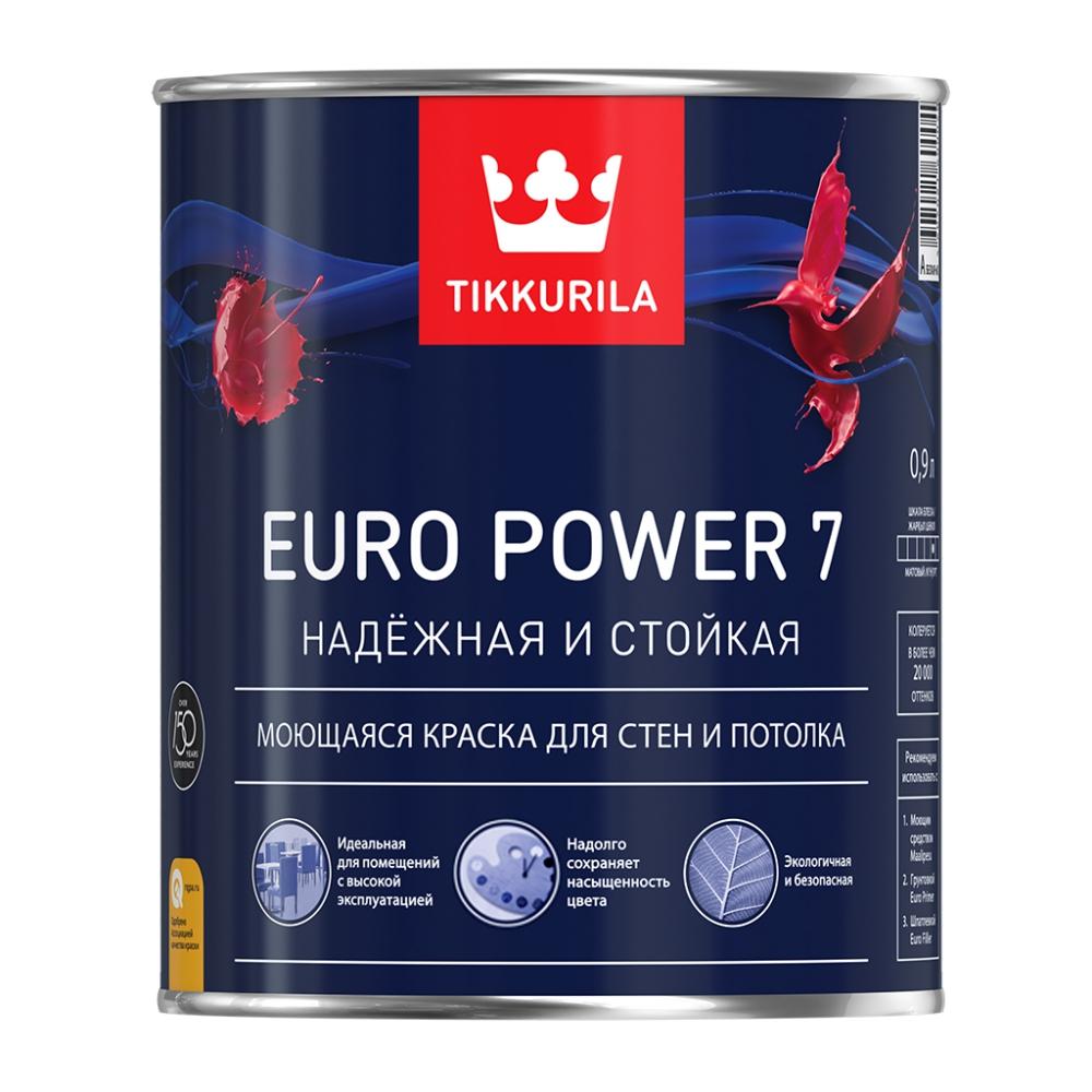 Tikkurila Euro Power 7 фото в интернет-магазине красок КраскиНаДом в Санкт-Петербурге